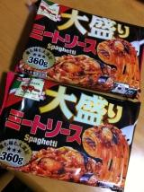 「お試し◆日清フーズ冷凍食品詰め合わせ」の画像(6枚目)