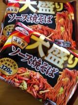 「お試し◆日清フーズ冷凍食品詰め合わせ」の画像(5枚目)