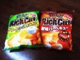 【リッチカット☆リニューアル】コンビニ限定★激うまーwの画像(3枚目)