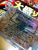「お試し◆日清フーズ冷凍食品詰め合わせ」の画像(17枚目)