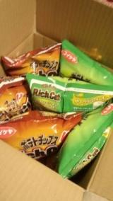【リッチカット☆リニューアル】コンビニ限定★激うまーwの画像(2枚目)