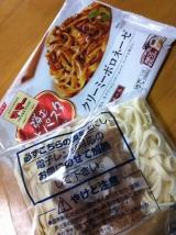 「お試し◆日清フーズ冷凍食品詰め合わせ」の画像(12枚目)