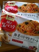 「お試し◆日清フーズ冷凍食品詰め合わせ」の画像(3枚目)