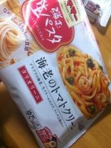 「お試し◆日清フーズ冷凍食品詰め合わせ」の画像(9枚目)