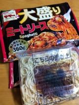 「お試し◆日清フーズ冷凍食品詰め合わせ」の画像(20枚目)