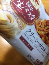 「お試し◆日清フーズ冷凍食品詰め合わせ」の画像(8枚目)