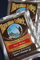 ドリップパックコーヒー マウイ モカ、飲んでみましたの画像(1枚目)
