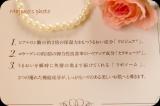 ■■【こっそりビューティ日記】~マダムアルバ▲驚きの即効性☆日本初の成分の画像(3枚目)