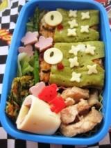 鯉のぼりのお弁当(キャラ弁)(幼稚園)・つくれぽ