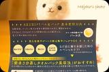 ■■【こっそりビューティ日記】~AKUBI~化粧水・クリーム&パックセットの画像(4枚目)