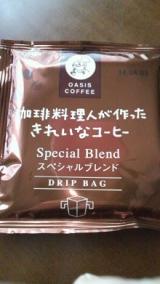 オアシス珈琲さんのきれいなコーヒー飲んでみました!の画像(5枚目)