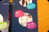 ■■【こっそりビューティ日記】~AKUBI~化粧水・クリーム&パックセットの画像(2枚目)