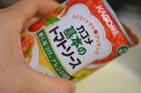 「トースターパンレシピ/ニンジンで!お手軽&ヘルシーラザニア」の画像(6枚目)