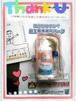 【モニプラ】ワンオーケアミニキット★の画像(1枚目)