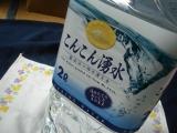 【こんこん湧水】で炊いたお米がおいしい!鮭の塩麹定食 ≪らくらく水の宅配便≫