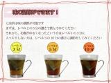 「 七美茶 」は女性の味方?の画像(3枚目)