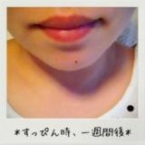 キュラス☆さくらトップス(。・ω・。)ノ【モニプラ当選】の画像(7枚目)