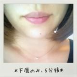 キュラス☆さくらトップス(。・ω・。)ノ【モニプラ当選】の画像(5枚目)