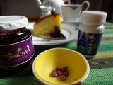 手作りチーズケーキに超美味しいブルベリーのコンフイチュール♪とブルベリーのサプリ♪の画像(2枚目)