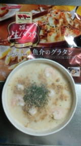 日清フーズさん<冷凍食>の画像(1枚目)