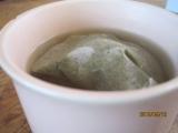 有機マテ茶の画像(2枚目)