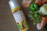 肌にやさしいフルーツ酵素のパウダーウォッシュの画像(1枚目)