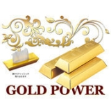 とうとうモニプラニ夢の「金塊」が初登場です!ゴールドバーテッシュ30Wで夢気分に参加の画像(1枚目)