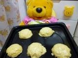 「おうちパン」の画像(7枚目)