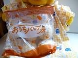 「おうちパン」の画像(4枚目)