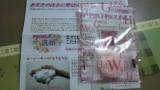 ☆モニプラ『バラの香りのやさしい洗顔石けん』お試ししました☆の画像(1枚目)