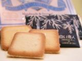 北海道のお土産はの画像(1枚目)