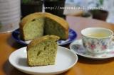 紅茶と蜂蜜のパウンドケーキでティータイム♪