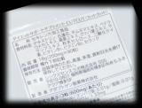シックスセンスラボ カット カットの画像(2枚目)