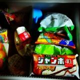 冷凍庫には必ず。