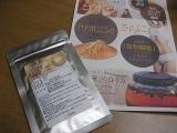 c-Kirei 食物繊維たっぷりでスッキリ! 話題の!「国産ゴボウ茶」を飲んでみたナウ♪の画像(3枚目)