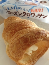 凍ったまま食べちゃうパン☆フローズンクロワッサン☆の画像(2枚目)