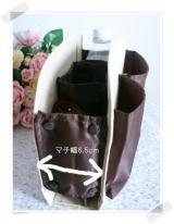 こんなのを待っていた!!☆鞄を綺麗に仕切る!『バッグパーティション』