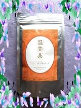 「和温美茶」で冷え症改善の画像(1枚目)