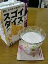 私の豆乳活用法。の画像(3枚目)