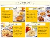 【テーブルマーク】クロワッサン×メロンパン2種類お試しモニター 48名様募集♪の画像(4枚目)