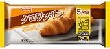 【テーブルマーク】クロワッサン×メロンパン2種類お試しモニター 48名様募集♪の画像(2枚目)