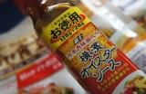 塩分、カロリーをコントロールできます!おかませ食堂@富士食品の画像(2枚目)