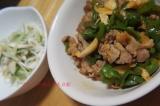 塩分、カロリーをコントロールできます!おかませ食堂@富士食品の画像(3枚目)
