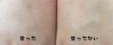 気になるオイリー肌にモイスチャー美容ゲルクリームの画像(4枚目)