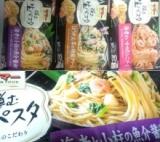 【モニプラ】マ・マー 弾む生パスタ」和風シリーズの食べ比べ。の画像(3枚目)
