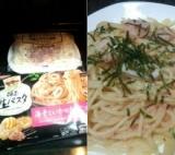 【モニプラ】マ・マー 弾む生パスタ」和風シリーズの食べ比べ。の画像(1枚目)