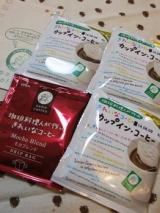 「きれいなコーヒー」 オアシス珈琲をいただいてみました☆彡の画像(2枚目)