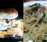 【モニプラ】マ・マー 弾む生パスタ」和風シリーズの食べ比べ。の画像(2枚目)