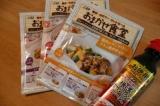 富士食品工業さんの「おまかせ食堂」3品+横濱オイスターソースの画像(1枚目)