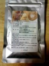 国産ゴボウ茶の画像(2枚目)